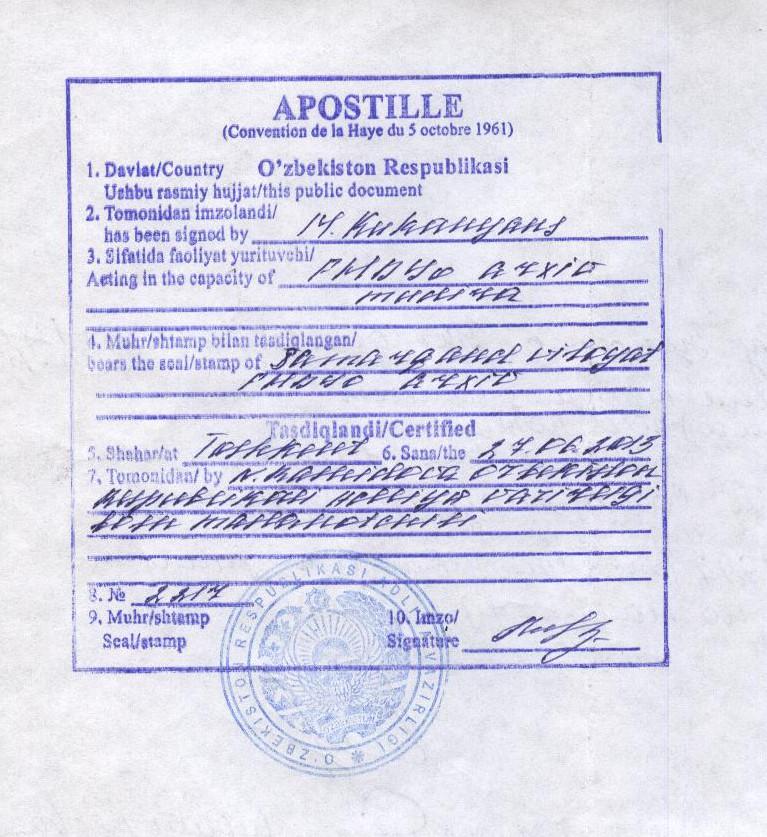 http://apostiluz.com/wp-content/uploads/2014/07/Izobrazhenie-e1404220599279.jpg